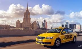 В Москве, такси экономит время пассажиров